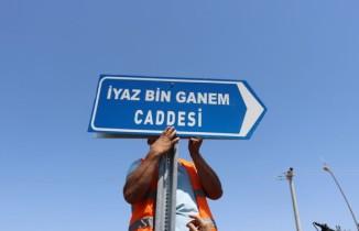 Diyarbakır Valisi Güzeloğlu'ndan tabela açıklaması