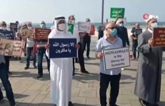 Macron, Fransa'nın Tel Aviv Büyükelçiliği önünde protesto edildi