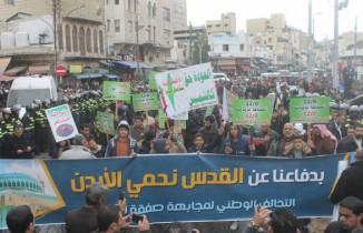 Ürdün'de İsrail karşıtı protesto
