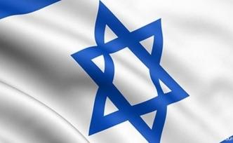 İsrail, Afrika Birliği'ne gözlemci üye olarak tekrar katıldı