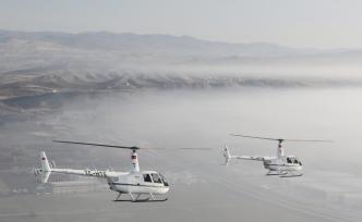 Türk Havacılık ve Uzay Sanayii Uçuş Akademisi 331 pilot yetiştirdi